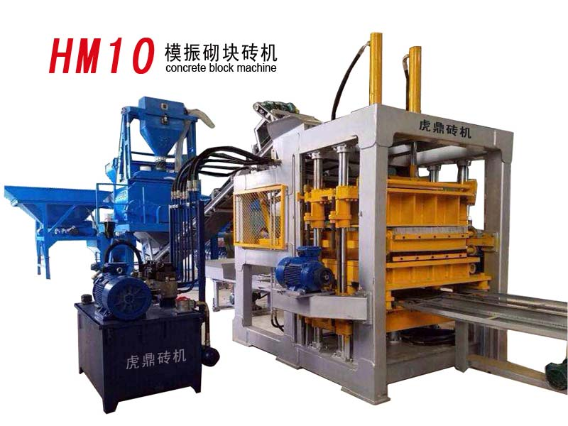 HM10 block making machine