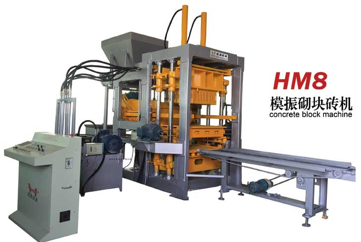 HM8 block making machine
