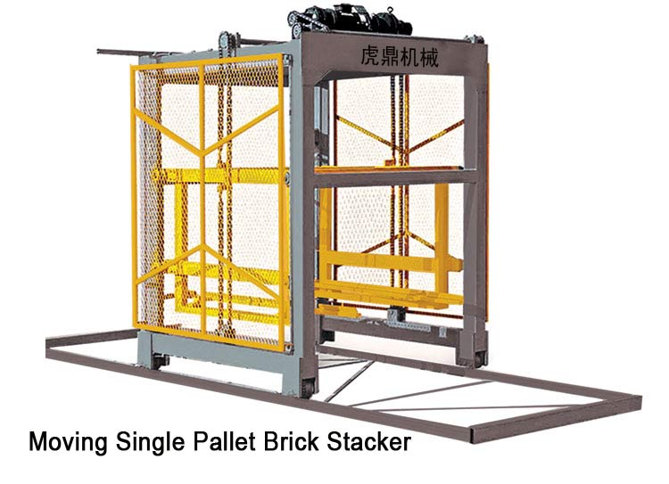 Single Pallet Brick Stacker
