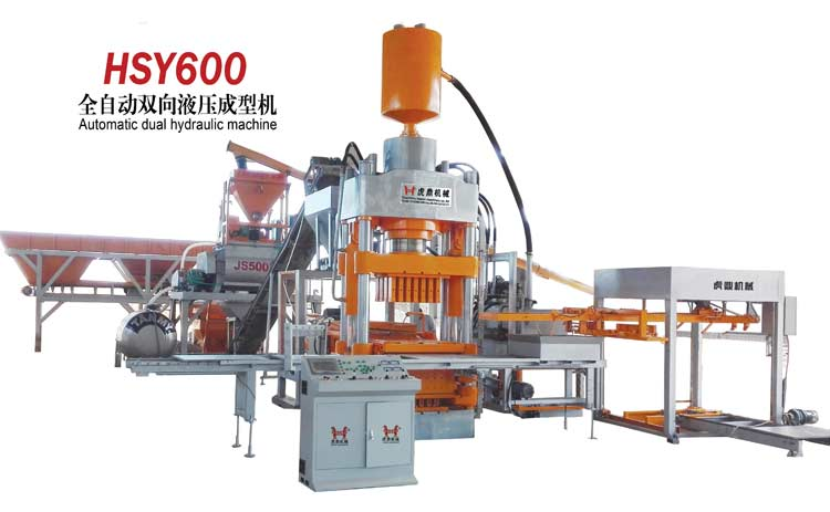 HSY600 Fly Ash Brick Making Machine