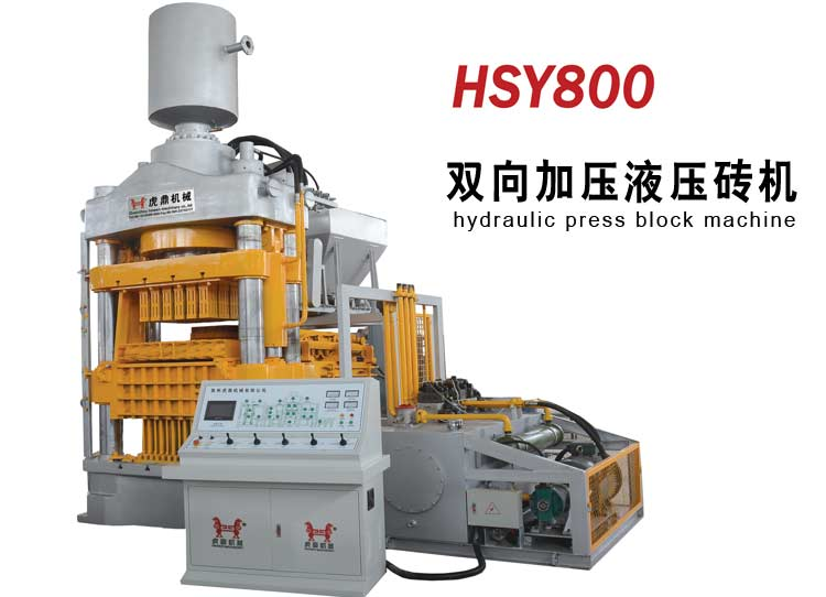 HSY800 Hydraulic Press Brick Machine