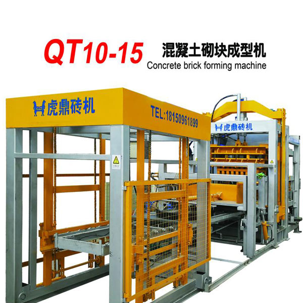 QT10-15 Permeable Brick Machine