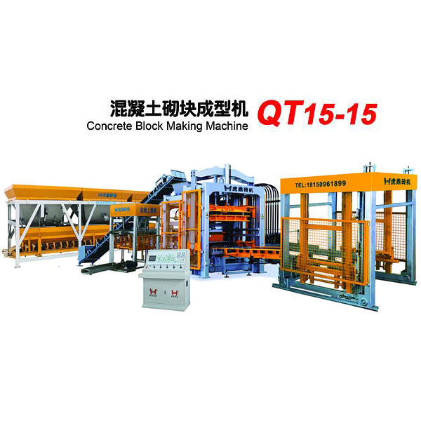 QT15-15 Automatic Cement block Machine Production Line